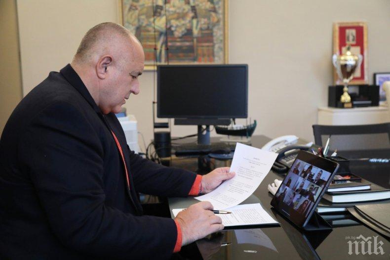Борисов нареди категорично: Замразяваме заплатите на депутатите! Половината им пари и на министрите ще се даряват (ВИДЕО)