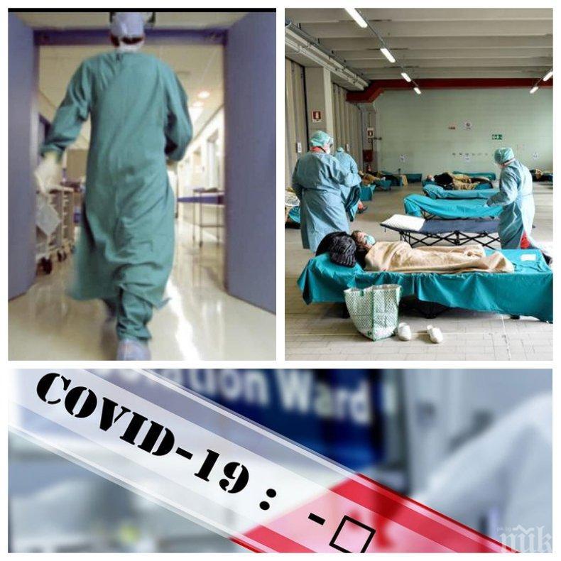 ЧЕРНА СТАТИСТИКА: Ето кои са страните с най-много смъртни случаи на глава от населението от коронавируса - в челната десетка са само държави от Европа