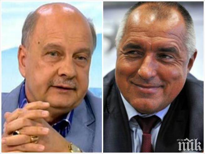 Георги Марков пред ПИК: Борисов е за трансфер на Запад! Ще стане премиер за четвърти път - като Меркел и Орбан. С Радев щеше да ни удари и мигрантска криза