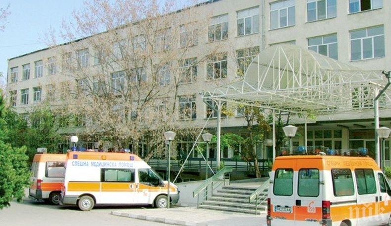 В болницата в Пазарджик спасиха тийнейджърка, опитала да се отрови