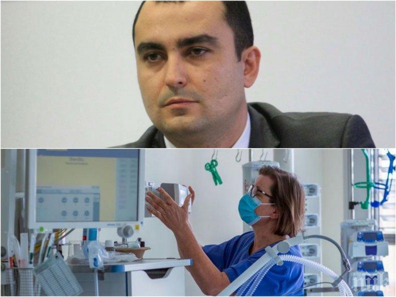 Депутат от ГЕРБ с парещ коментар: Защо искат заплатите на депутатите да бъдат замразени и подписва ли се празен чек с актуализацията на бюджета