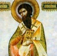 ОГРОМНА ПОЧИТ: Честваме свети Георги Митилински - верен изповедник на православната вяра