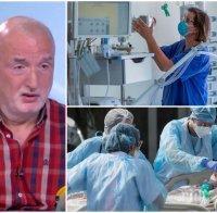 Реаниматор с безценен съвет: Как заразените с коронавирус да контролират кислорода в организма си. Д-р Абединов с потресаващ разказ за колегите си в Испания