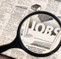 ПРЕД БЮРАТА ПО ТРУДА: 16 милиона американци подадоха заявления за регистрация като безработни
