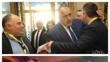 """Защо е опасно, че Борисов уволни Стоян Мавродиев по телевизията в услуга на личния му враг Иво Прокопиев. Вярно ли е, че """"Капитал"""" стяга свой човек за поста?"""