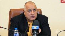 ПЪРВО В ПИК: Борисов с важна новина за болниците - пренасочва 40 млн. лева за тях