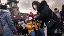 СТРАХОТНО: Без нито един нов смъртен случай на заразен с коронавируса в Китай за последното денонощие