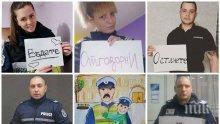 СДВР с призив към столичани във Фейсбук: Бъдете отговорни, останете си вкъщи. Благодарим!