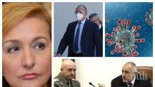 САМО В ПИК TV! Проф. Антоанета Христова разбива рекламните акции на Румен Радев насред пандемията от коронавирус (ОБНОВЕНА)