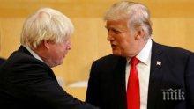 Доналд Тръмп: Американците се молят за бързото оздравяване на Борис Джонсън