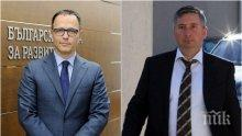 Банките ни дават 6 месеца ваканция! Шамар за Прокопиев, ДеБъ и Нинова – операцията на ББР за увеличение на ликвидността е правилна