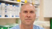 Дъщерята на самоубилия се лекар от Лом с покъртителни думи: Баща ми не отне живота си сам