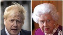 ГОРЕЩА ЛИНИЯ ОТ ЛОНДОН: Борис Джонсън прекара втора нощ в интензивното, сваля температурата. Кралицата написа на семейството: Мисля за вас (ОБНОВЕНА)