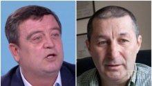 """Цветелин Кънчев: Господин Владимир Каролев даде """"много добър"""" пример на циганската общност от махалите. Не се прави така!"""