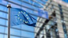 ЕК одобри 255 млн. евро за малките и средни предприятия у нас