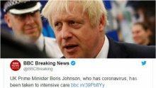 Борис Джонсън в интензивно отделение - Англия се моли за него, той посочи заместник (ОБНОВЕНА)