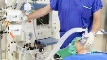 НОВО 20: В САЩ установиха, че респираторите за подаване на кислород вредят на пациентите с коронавирус - 2/3 от интубираните не оцеляват