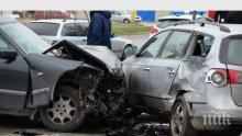 Верижна катастрофа затапи центъра на Бургас