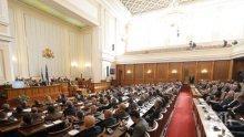 ПЪРВО В ПИК TV! ГЕРБ предложи: Депутатите и министрите остават без заплати по време на извънредното положение. Касабов от НФСБ: Президентът да се присъедини и да бъде мъж