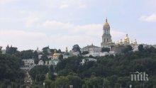 ПОЖАР: Най-големият манастир в Украйна пламна от коронавирус