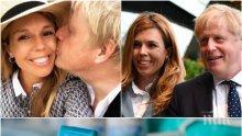 САМО В ПИК: Бременната годеница на Борис Джонсън е неутешима, трепери за живота му! Кари също има симптоми на COVID-19