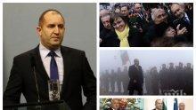 ИВА НИКОЛОВА ИЗРИГНА: Разкарайте тоя политически коронавирус Румен Радев от главата на държавата. Не знам как го е казал Гьоте, ама ние на това ви казваме: ОСТАВКА!