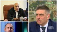 БЕЗПОЩАДНО: Данаил Кирилов остър за войната на президента срещу правителството, манипулацията на системата за случайно разпределение на делата и затворите
