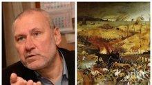 Проф. Николай Овчаров разкри как китайска пандемия загробва България преди падането ни под турско робство