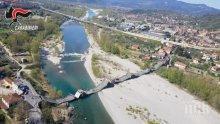 Срути се мост в Северна Италия, двама души са пострадали