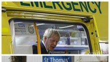"""ГОРЕЩА НОВИНА: Интубиран ли е Борис Джонсън? """"Даунинг стрийт"""" 10 мълчи, паундът се срина"""