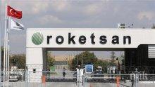 ОТ ПОСЛЕДНИТЕ МИНУТИ! Мощен взрив във военен завод в Турция