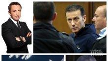 САМО В ПИК: Подозират разследван от ГДБОП автодилър за помагач на милионерите Стайкови - Марин Тигрицата скрил на турското пристанище яхтата им, запорирана от КПКОНПИ