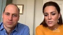 Уилям и Кейт изненадаха малки ученици по случай Великден (ВИДЕО)