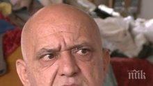 Почина депутатът от Великото народно събрание Христо Марков