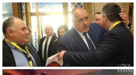 бойко борисов изглежда стяга коалиция иво прокопиев демократична българия избори 2021