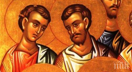 вяра апостоли проповядвали християнството неуморно загинали мъченически