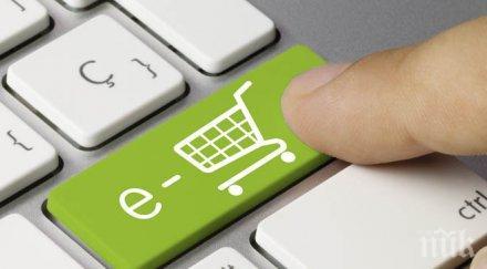 гърция отчита бум електронната търговия