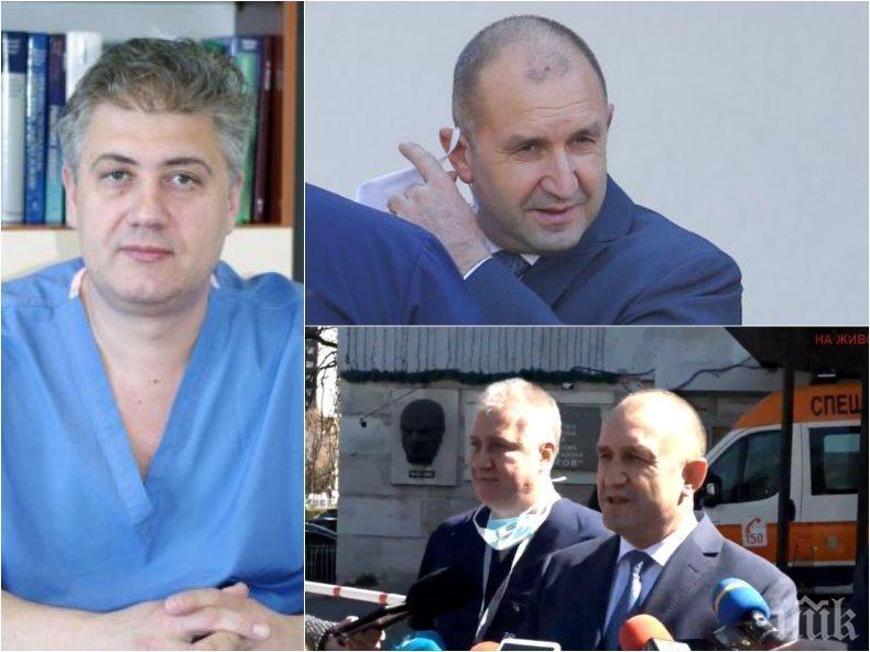 """Шефът на """"Пирогов"""" проф. Балтов се разграничи от Радев: Не стоя зад думите на президента! Ние сме болница и лекуваме хората - не взимаме политическа страна. Стоя зад мерките на щаба и правителството"""