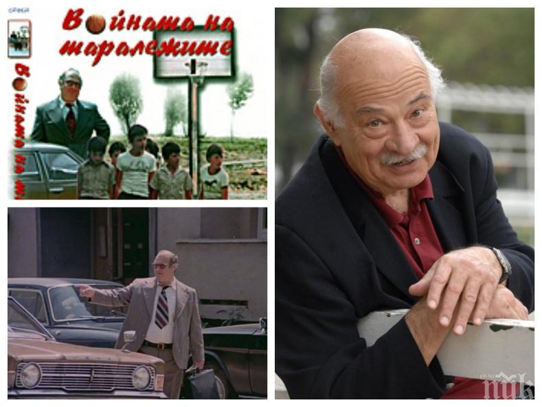 Легендата на Военния театър Вълчо Камарашев приживе: Артистът не се пенсионира, артистът просто умира