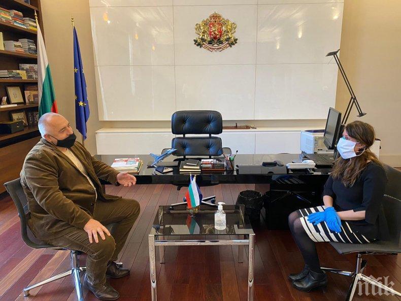 Mинистър-председателят Бойко Борисов проведе среща с посланика на САЩ у нас Херо Мустафа