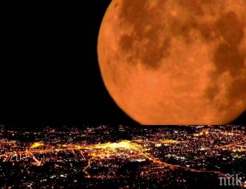 НЕВЕРОЯТНА ГЛЕДКА: В нощта срещу 8 април ще наблюдаваме явлението Супер Луна