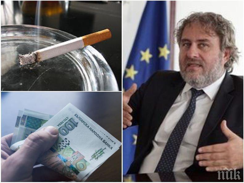 САМО В ПИК! Културният министър Боил Банов с първи коментар за глобата заради пушене: Сгреших и ще си понеса последствията. Тъкмо може да откажа цигарите