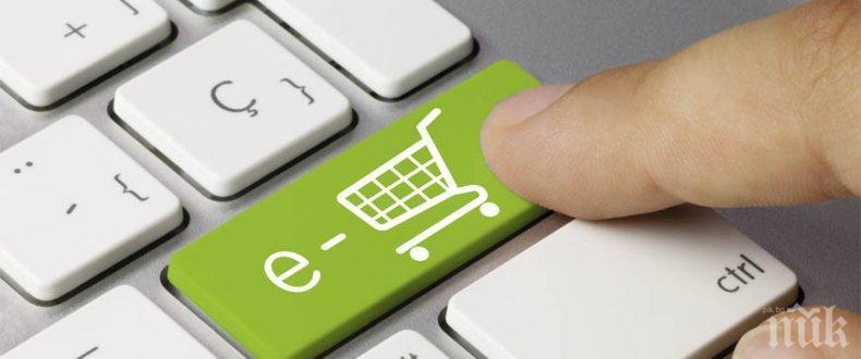 Гърция отчита бум на електронната търговия