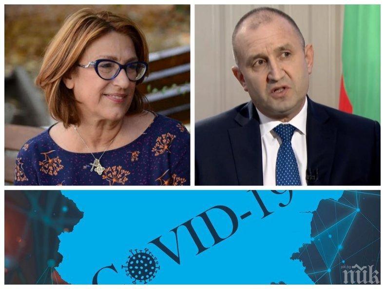 Анализатори за интервюто на президента: Радев прибегна до кризисен пиар заради собствените си грешки