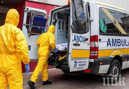 ТРАГЕДИЯ! Българин, заразен с коронавирус, почина в Испания (СНИМКА)