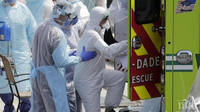 НАДЕЖДА: Япония дава безплатно на България противогрипно средство за коронавирус