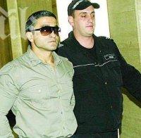 първо пик предявиха затвора обвинението вальо бореца убийствата джиджи кочо