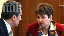 Меглена Плугчиева имала оферта от Плевнелиев да стане служебен премиер