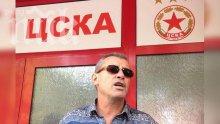 """Гардове не пускат Майкъла на """"Българска армия"""""""