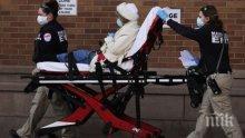 Ужасът в САЩ: Жертвите на коронавируса в страната вече са над 23 000